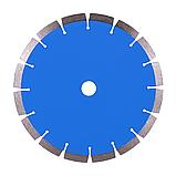 Круг алмазный отрезной 1A1RSS/C3-W 232x2,4/1,6x12x22,23-16 Classic H12, фото 4