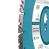 Круг алмазный отрезной 1A1RSS/C3-H 350x3,5/2,5x15x25,4-(11,5)-24  Technic Advanced, фото 4