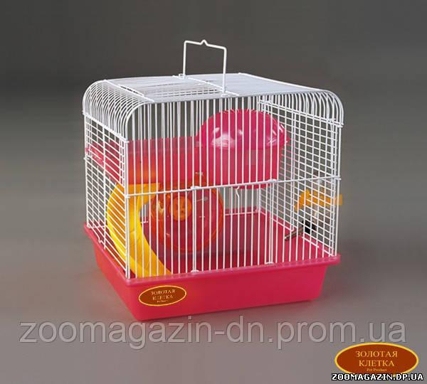 """Золотая клетка для маленьких грызунов 167 """"эмаль"""", (27*21*26 см.)"""