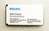 Original Акумулятор Philips X1560/AB2900AWMC 2900mAh