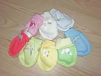 Царапки для новорожденных в роддом хлопок нецарапки антицарапки