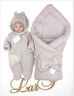 """Набор для новорожденных""""Стиляжка""""на выписку из роддома. Бежевый, фото 1"""