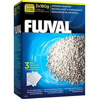 Наполнитель для удаления аммиака Fluval Ammonia Remover, 3 х 180 гр