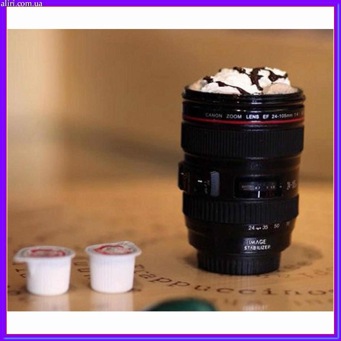 Классная термокружка объектив Canon с крышкой