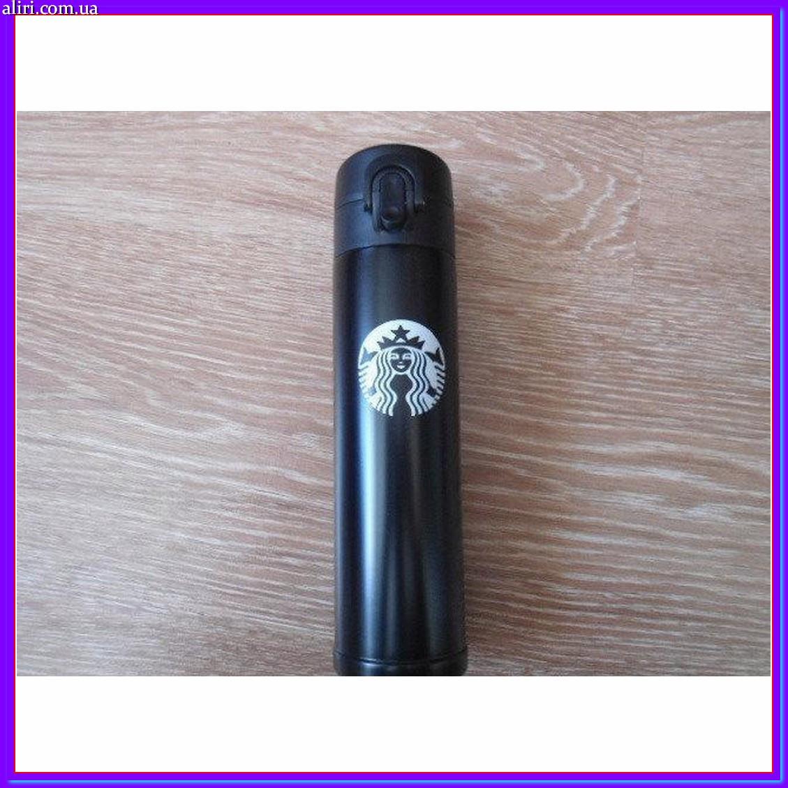 Термос Starbucks zk-b-106, термокружка черная