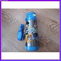 Детский термос для напитков и чая с трубочкой350ml Blue