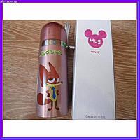 Детский термос для напитков и чая с клапаном Зверополис 500ml лиса