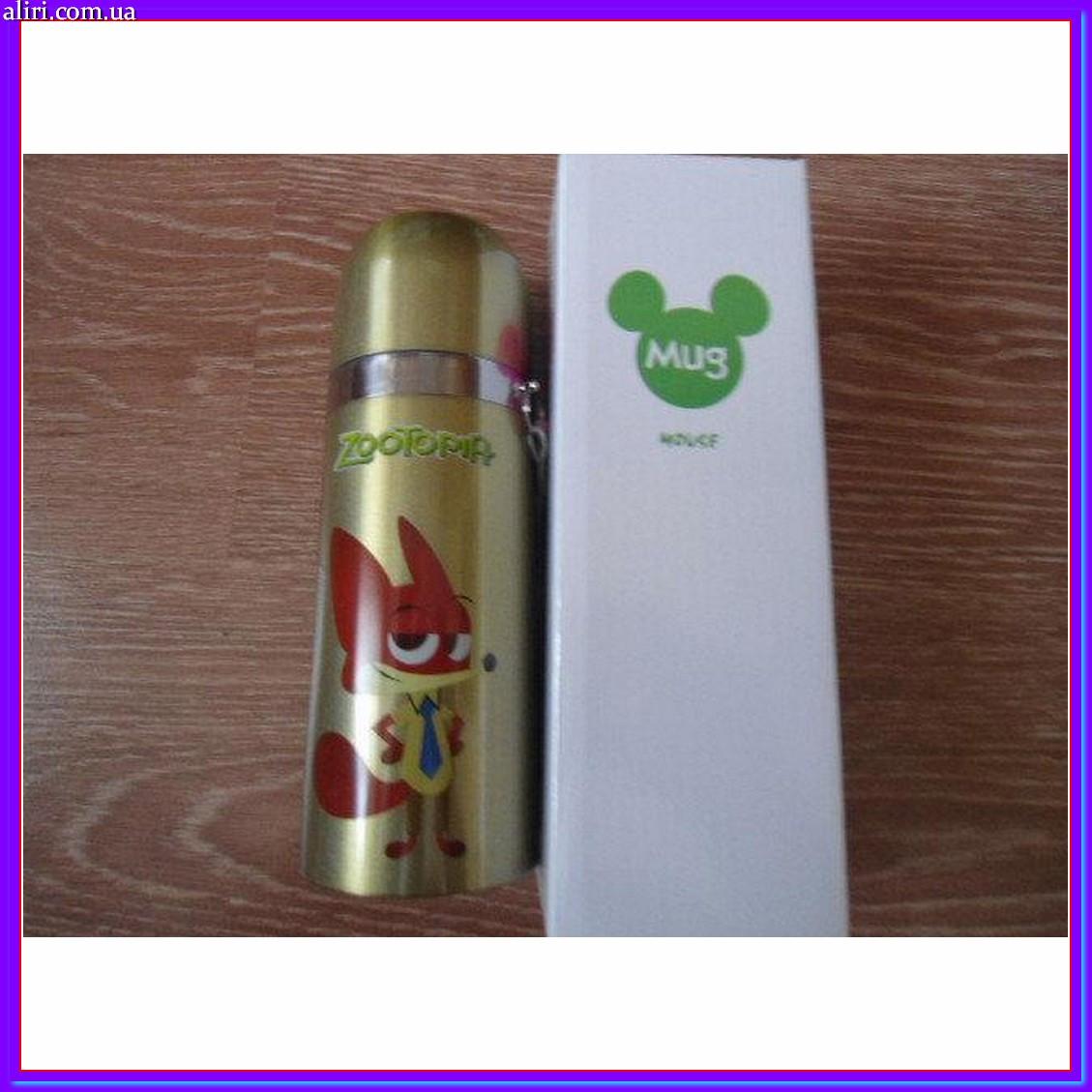 Детский термос для напитков и чая с клапаном ZooTopiA 350мл лис