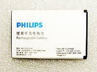 Акумулятор Philips W626/AB1530DWMC 1530mAh