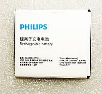 Original Акумулятор Philips W6500/AB2400DAWMC 2400mAh