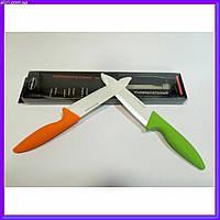 Кухонный керамический нож Golden Star 6''