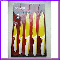 Набор ножей с керамическим покрытием А-Плюс