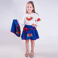 Синий костюм с вышивкой гладью от 1 до 10 лет 1 (на1-2года)