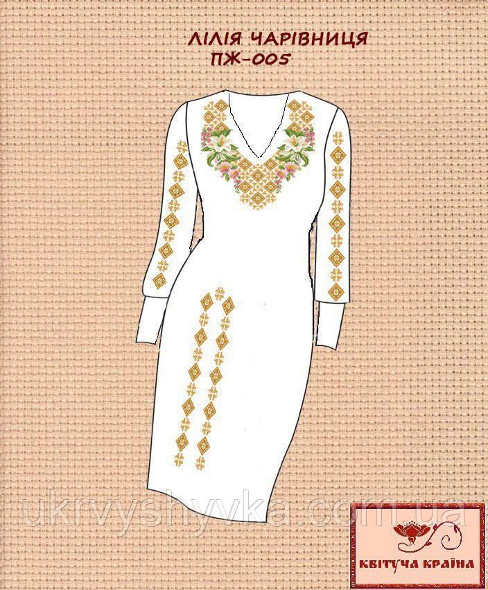 1394dc7e8d3f07 Заготовка плаття, заготовки для одягу купити, заготовка вишитого плаття ,  набір для вишивання, Заготовки для вышивки