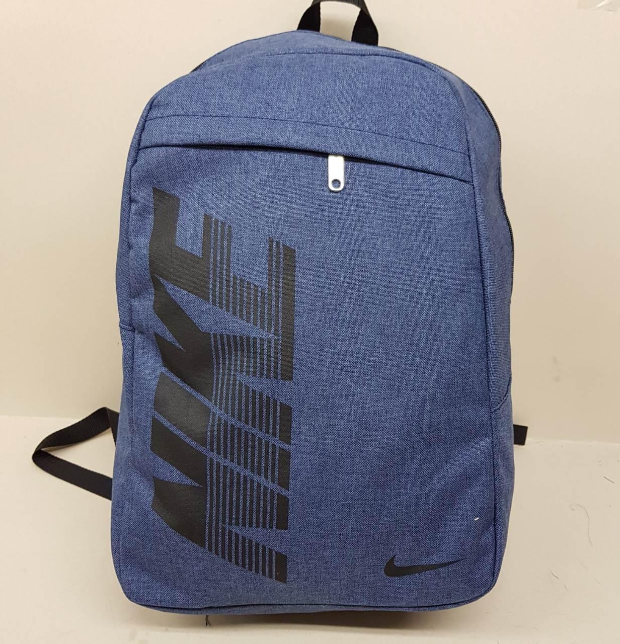 Рюкзак большой городской спортивный Найк Nike.