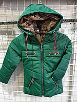Куртка демісезонна (р. 4-8 років) купити оптом