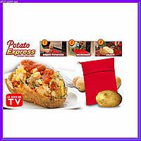 Мешочек для быстрого запекания картофеля в микроволновке Potato Express