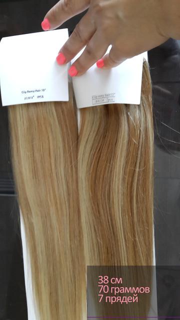 Волосы на заколках 38 см натуральные