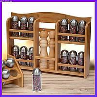 Большой набор для специй на деревяной подставке (15 предметов) Renberg RB-4252, Спецовница