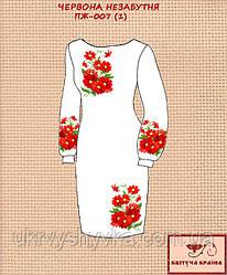 Заготовка жіночого плаття Червона незабутня 1