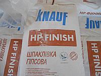 Шпаклевка Knauf HP-Финиш.