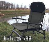 Кресло рыбацкое складное Carp Elektrostatyk FK5P.Есть самовывоз в Киеве.Бесплатная упаковка, фото 6