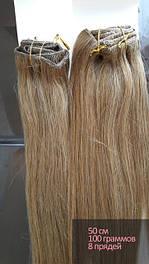 Волосы на заколках 50 см натуральные