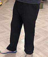 Спортивные мужские штаны 46, 48, 50,52
