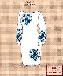 Плаття жіноче Гжель