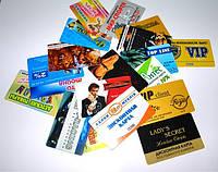 Дисконтные пластиковые карты