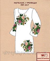Плаття заготовка Метелик і троянди