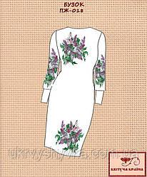 Заготовка для вишивки плаття Бузок