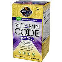 Цинк (Zinc) с витамином С, Garden of Life, 60 капсул