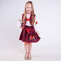 Детский школьный костюм тройка с вышивкой для девочки 2 (на3-4года)