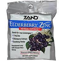 Цинк (Zinc) с экстрактом бузины, Zand, 15 леденцов