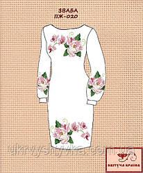 Заготовка плаття Зваба