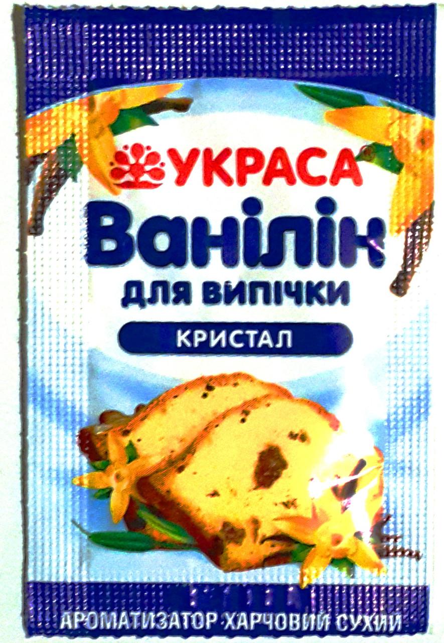 Ванилин для выпечки, Кристал, 1.5 г.(Ванилин_0001)