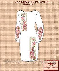 Заготовка для жіночої сукні Гладіолуси