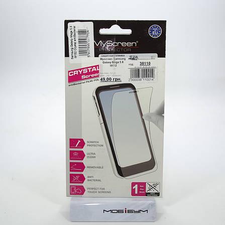 Защитная пленка MyScreen Samsung Galaxy Mega 5.8 i9152, фото 2