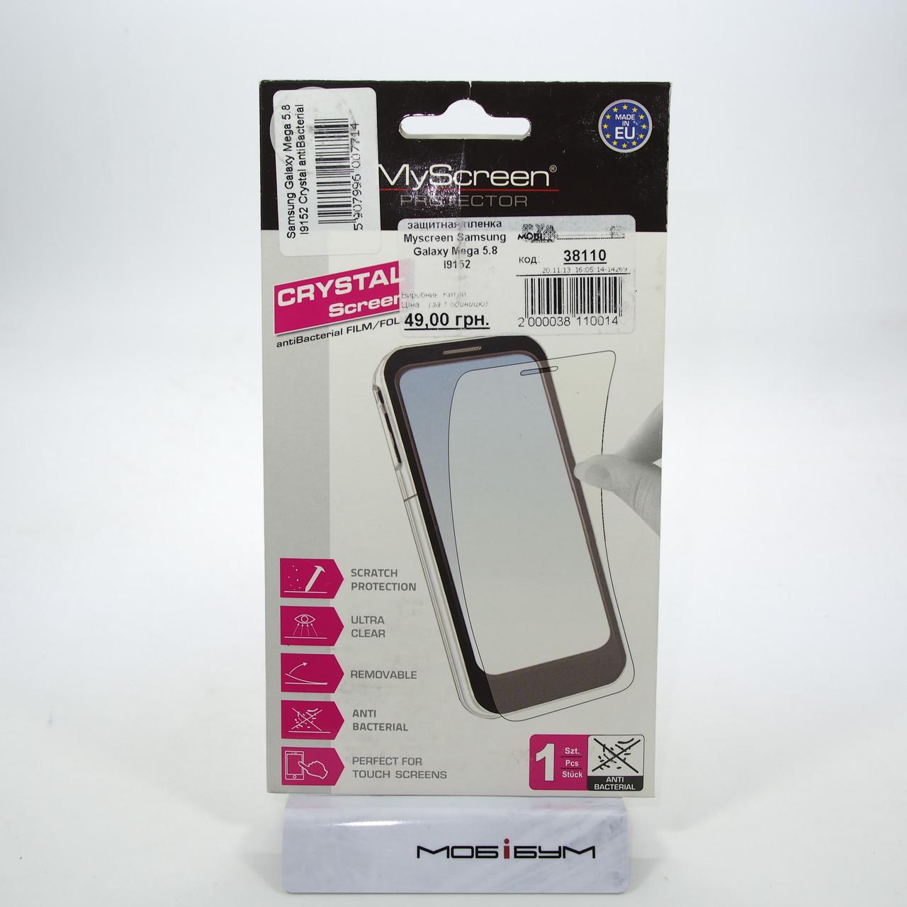 Защитная пленка MyScreen Samsung Galaxy Mega 5.8 i9152