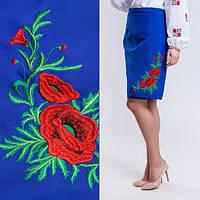 Синяя юбка плахта до колена с вышивкой Соломия 55см, фото 1