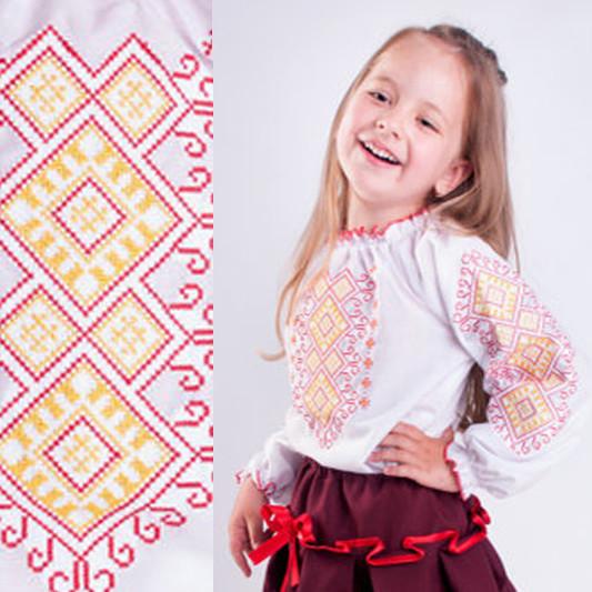 Вышиванки детские Орнамент Ромбы от 7 до 16 лет