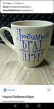 Отличные чашечки на подарки Обьем 350 мл. цена-65 гр