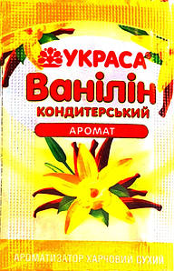 Ванилин для выпечки, Аромат, 1.5 г.