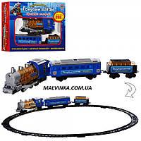 Железная дорога 70144  Голубой вагон, муз (укр), свет, дым, длина путей 282 см, в коробке, 38-26-7 см