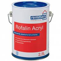 Краска по дереву Rofalin Acryl Remmers