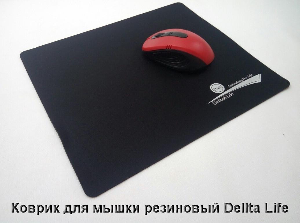 Коврик для мышки DELLTA маленький 204, тканевые коврики, поверхность для лазерной мыши