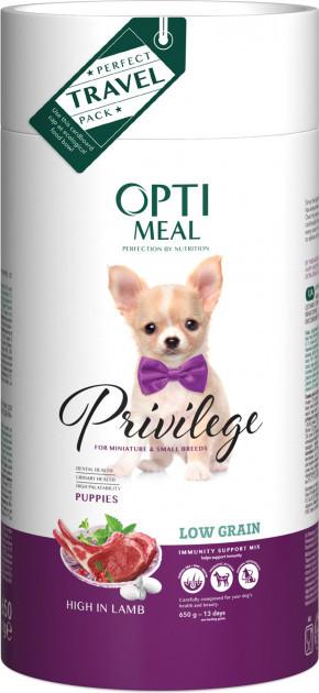 Optimeal Privilege Puppies Низкозерновой корм для щенков малых пород с ягненком 650 г