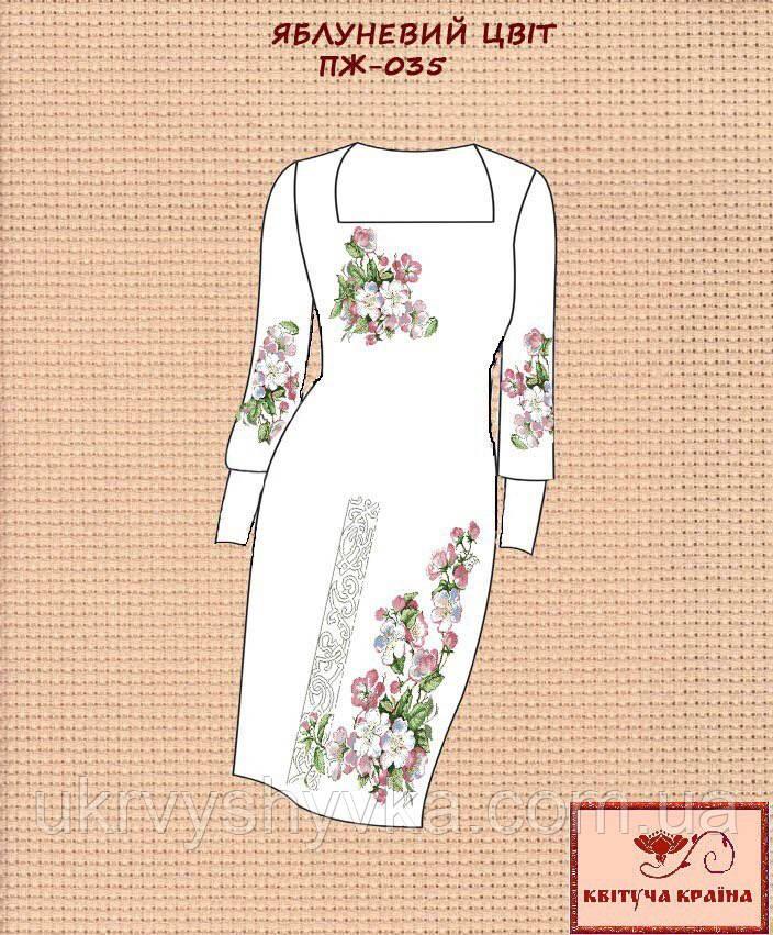 Заготовка плаття вишитого Яблуневий цвіт