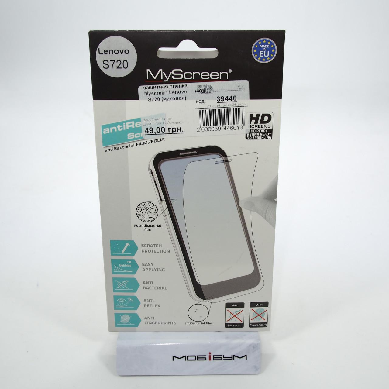 Защитная пленка MyScreen Lenovo S720